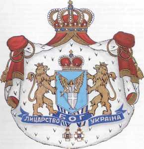 emblems-344_html_68d68f3c