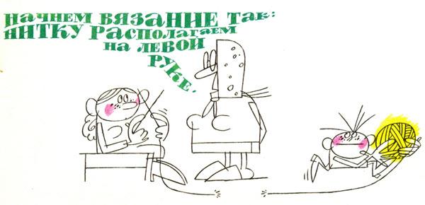 vyazatkruchkom0