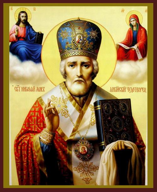 Sfântul Ierarh Nicolae  supranumit «Făcătorul deminuni»